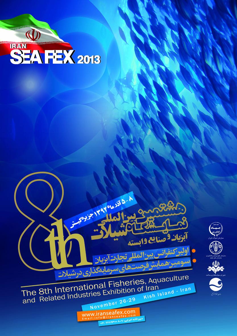 Sea Fex 2013