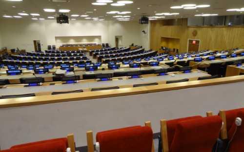 Sala de conferencia 2